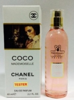 Chanel_Coco_Made_5a0ea249acdb9